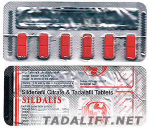 sildenafil 10 mg and tadalafil 20 mg
